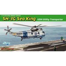 SH-3G Sea King, USN Utility Transporter 1/72
