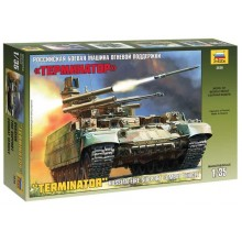 BMPT Terminator Russian Fire Support Combat Vehicle 1/35