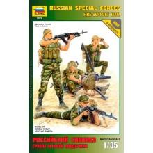 RUSSIAN SPETSNAZ. FIRE SUPPORT GROUP 1/35