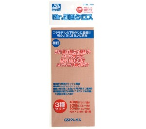 Mr. waterproof sand paper  nº 1200x2/1500x2 y 2000x2