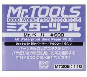 MR.WATERPROOF SAND PAPER 600