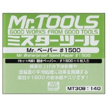 MR.WATERPROOF SAND PAPER 1500