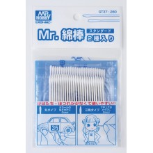 MR. COTTON SWAB TWO-TYPE SET
