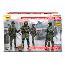 Modern Russian Infantry   1/35