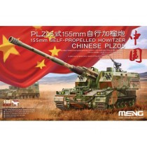 CHINESE PLZ05 155mm SELF-PROPELLED HOWITZER 1/35