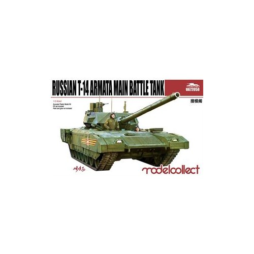 RUSSIAN T-14 ARMATA MAIN BATTLE TANK 1/72