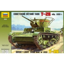 Soviet Light Tank T-26 , Spanish decals 1/35