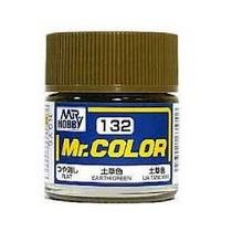 Mr. Color (10 ml) Earth Green