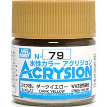Acrysion (10 ml) Dark Yellow