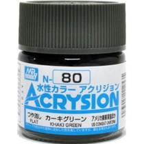 Acrysion (10 ml) Khaki Green