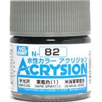 Acrysion (10 ml) Dark Gray (1)