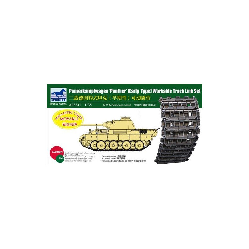 Panther Early Type Workable Track Link Set 1/35