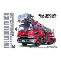 Fire Ladder Truck 1/72