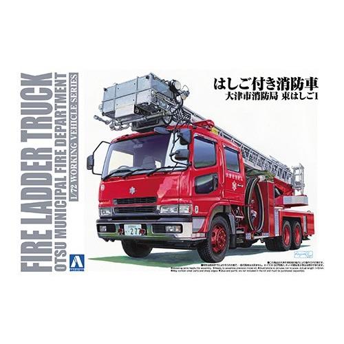 Fire Ladder Truck 1/72