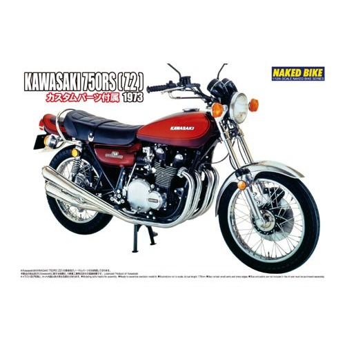 Kawasaki 750Rs Zii 1/12