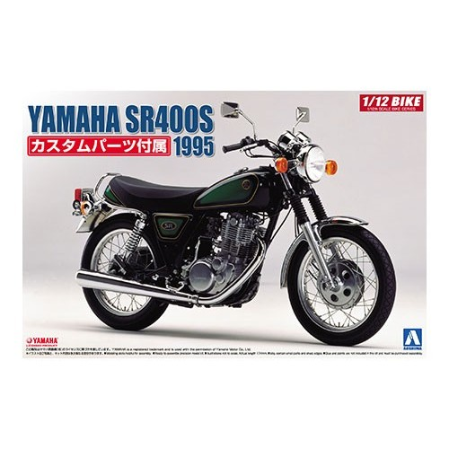 Yamaha SR400S with custom parts 1/12