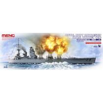 HMS Rodney 1/700