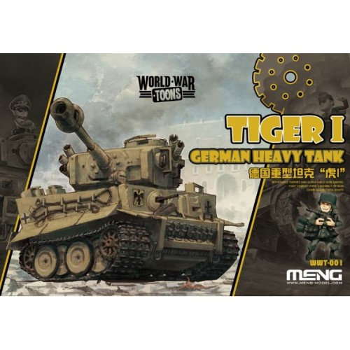 German Tiger I Heavy Tank World War