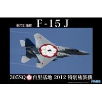 MITSUBISHI A6M2 TYPE 21 ZERO 1/48