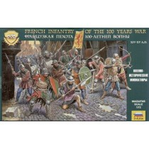 French Infantry of the 100 Years War 1/72