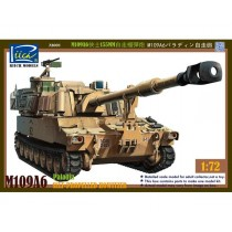 M109A6 Paladin Self-Propelled Howitzer 1/72