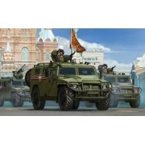 """Tiger-M"" SpN SPV Soviet Armoured High Mobility Vehicle"
