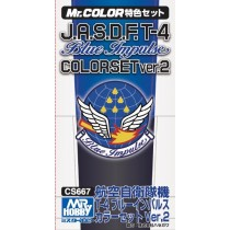 Mr. Color - Blue Impulse Color Set Ver. 2