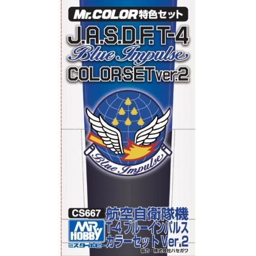 Mr. Color - Blue Impulse Color Set Ver. 2