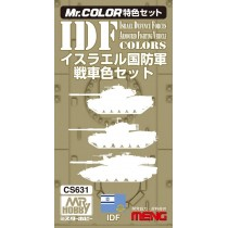 Mr. Color - IDF AFV Color Set