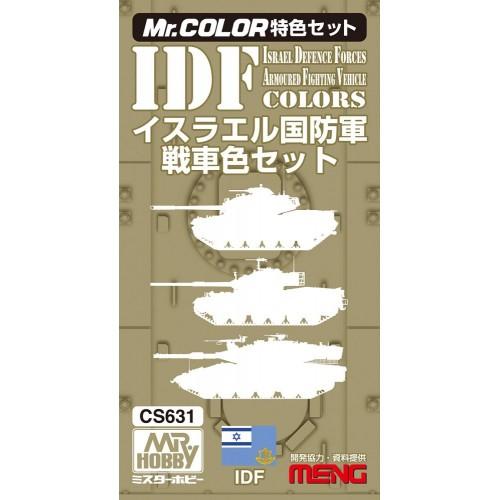 Mr. Color - IDF AFV Color Set