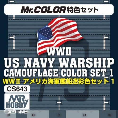 Mr. Color - WWII NAvy Warship Camouflage Color Set 1