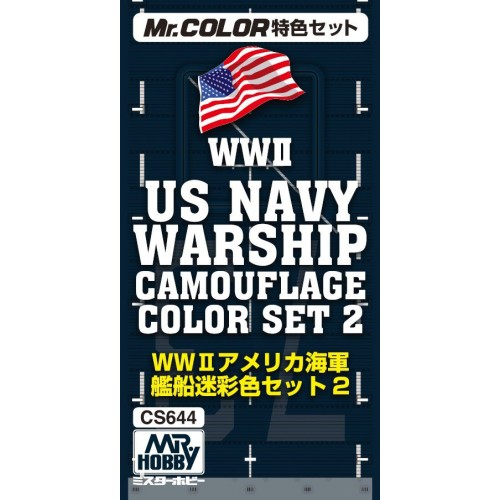 Mr. Color - WWII NAvy Warship Camouflage Color Set 2