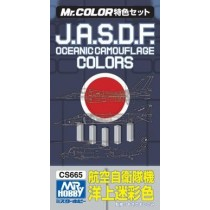 Mr. Color - J. A.S. D.F. Oceanic Camouflage
