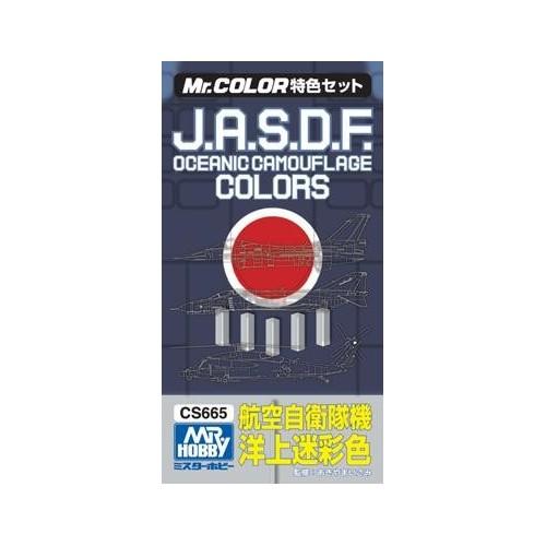 Mr. Color - J. A.S. D.F. Oceanic Camouflage