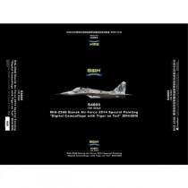 "Mikoyan MiG-29 9-13 ""Fulcrum"" Late Type 1/48"