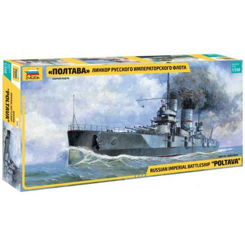 Soviet Battleship Marat  1/350