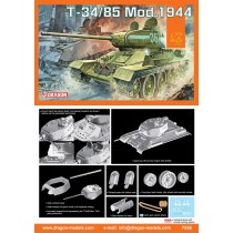 Sd.Kfz.171 Panther A Early Production 1/72