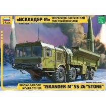 Iskander-M SS-26 'Stone' Ballistic Missile Launcher 1/72