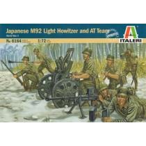 Japanese 70mm gun support team 1/72