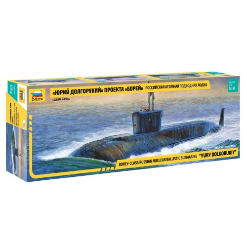 'Yuri Dolgorukij' Nuclear Submarine  1/350