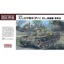 "IJA Medium Tank Type97 ""CHI-HA"" 'Improved hull with 57mm cannon turret' 1/35"
