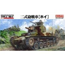 "IJA Tank Destroyertype2 ""HO-I""1/35"