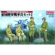 Imperial Japanese Army Tank Crew Set 2 1/35