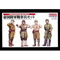Imperial Japanese Army Tank Crew Set 1/35