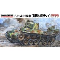 "IJA Type97 Improved Medium Tank 'New turret' ""SHINHOTO CHI-HA"" 1/35"