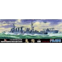 "Japanese light cruiser ""Kinu"" 1/700"
