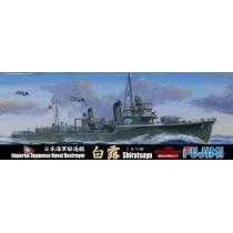 "Japanese destroyer ""SHIRATSUYU"" ""HARUSAME"" 2set"