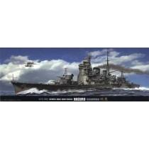 "Japanese Naval Heavy Cruiser ""HAGURO"" 1/700"
