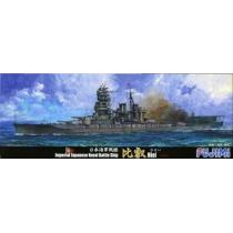 IJN Battleship HIEI 1/700