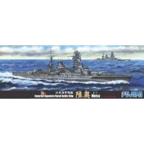 Imperial Japanese Navy Battleship MUTSU 1/700